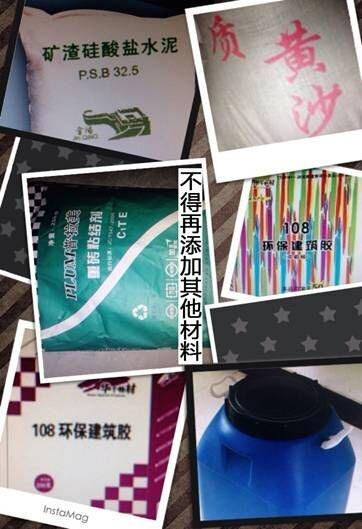 【年工原创】瓷砖胶在使用中的禁忌