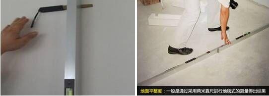 【年工原创】覆盖铺砖