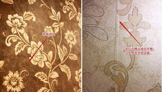 【年工原创】壁纸粘贴注意事项 小细节决定整体