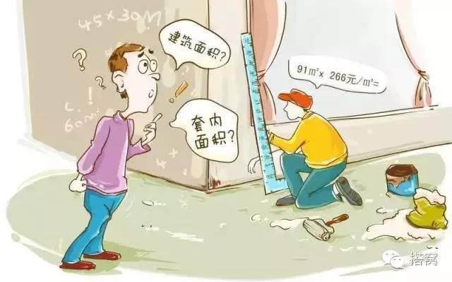 【年工原创】装修预算防不胜防