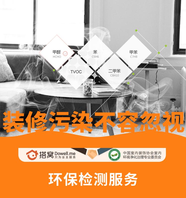 北京环保检测服务